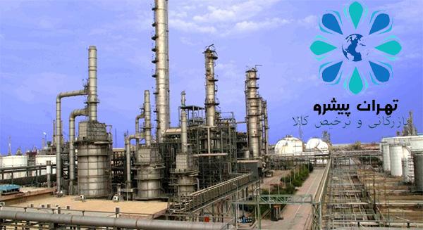 بخشنامه 166 سال 96 - آخرین فهرست محصولات نفتی استاندارد سازی شده
