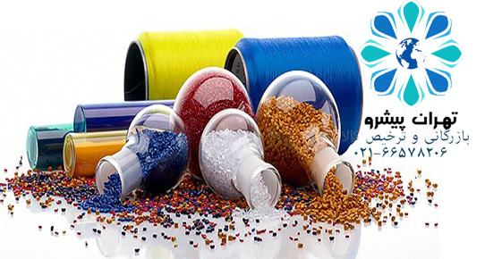 بخشنامه 181 سال 97 - فهرست تکمیلی واحدهای تولیدی جهت صادرات محصولات صنعت پتروشیمی