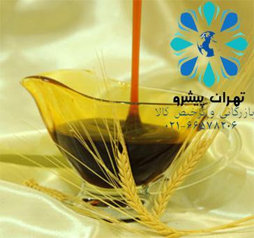 بخشنامه 198 سال 97 - واردات مالت گندم خوراکی و صنعتی عام