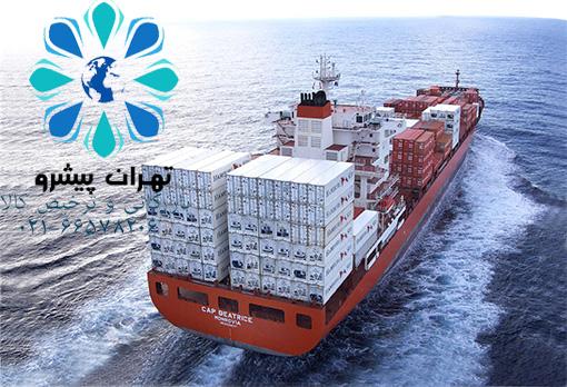 بخشنامه 216 سال 97 - تاکید بر رعایت حقوق مکتسب صادرکنندگان