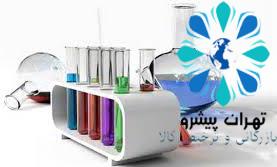 بخشنامه 237 سال 96 - جوابیه های آزمایشگاه های مجاز به انجام آزمونهای مواد نفتی