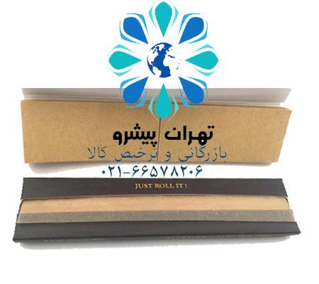 بخشنامه 237 سال 97 - واردات فیلتر های مورد استفاده در تولید دخانیات