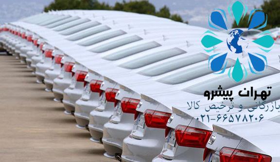 بخشنامه 254 سال 96 - درخواست آمار خودرو های سواری موجود در گمرکات اجرایی