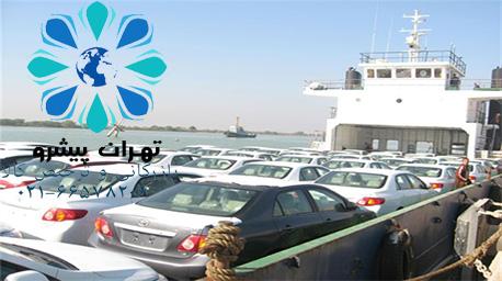 بخشنامه 266 سال 96 - تعیین درصد حقوق ورودی انواع خودروهای وارداتی