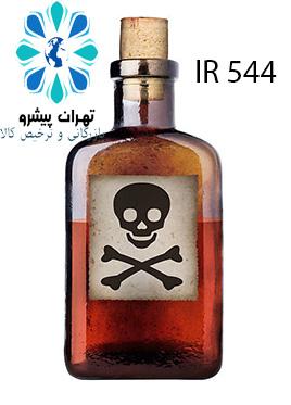 بخشنامه 291 سال 96 - تعليق کد ضد عفونی اختصاص یافته به شرکت ضد عفونی و دفع آفات نباتی صبا مهر طالش
