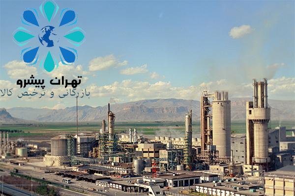بخشنامه 312 سال 96 - اعلام فهرست محصولات استاندارد سازی شده شرکتهای صادرکننده فرآورده های نفتی