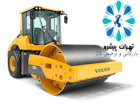 بخشنامه 317 سال 96 - اعلام ارزش ماشین آلات راهسازی VOLO مدل 2018