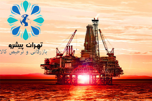بخشنامه 397 سال 95 - ضوابط صدور فرآوردههای نفتی اشخاص حقیقی و حقوقی