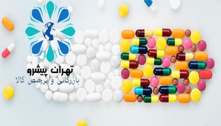 بخشنامه 406 سال 95 - نمونه برداری دارو و مواد اولیه دارویی