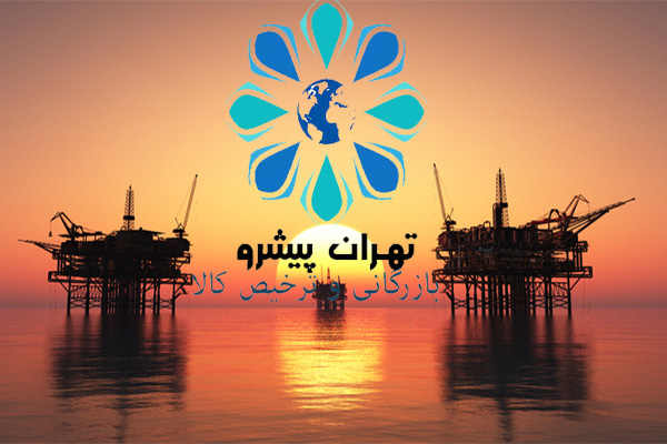 بخشنامه 418 سال 95 - ضوابط صدور فرآوردههای نفتی گروه صرامی