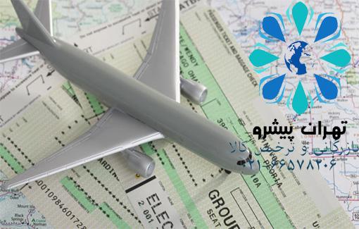 بخشنامه 50 سال 96 - سقف ارز همراه مسافر