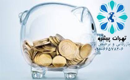 بخشنامه 52 سال 97 - ساماندهی و مدیریت بازار ارز و تخصیص یارانه به کالاهای اساسی و یارانه ای
