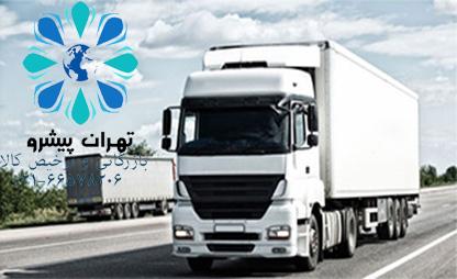 بخشنامه 59 سال 96 - اعلام فهرست و شرایط واردات خودروهای سنگین مجاز وارداتی به گمرکات سراسر کشور