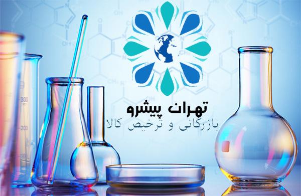 بخشنامه 84 سال 96 - تایید صلاحیت آزمایشگاه هواپیما سازی ایران (هسا)