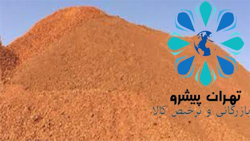 بخشنامه 91 سال 96 - میزان مصرف خاک روی در تولید یک تن شمش