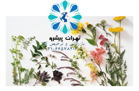 بخشنامه 94 سال 96 - صادرات گیاهان دارویی، صنعتی و عطری