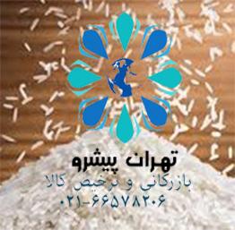 بخشنامه 96 سال 96 - واردات برنج