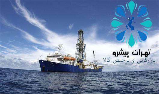 بخشنامه 98 سال 96 - گمرکات مجاز به انجام تشریفات صادرات، واردات، ترانزیت و معاوضه نفت خام، میعانات گازی و مشتقات نفتی
