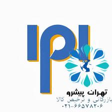 بخشنامه شهریور سال 97 - ارسال فهرست IPI موتور سیکلت های انژکتوری