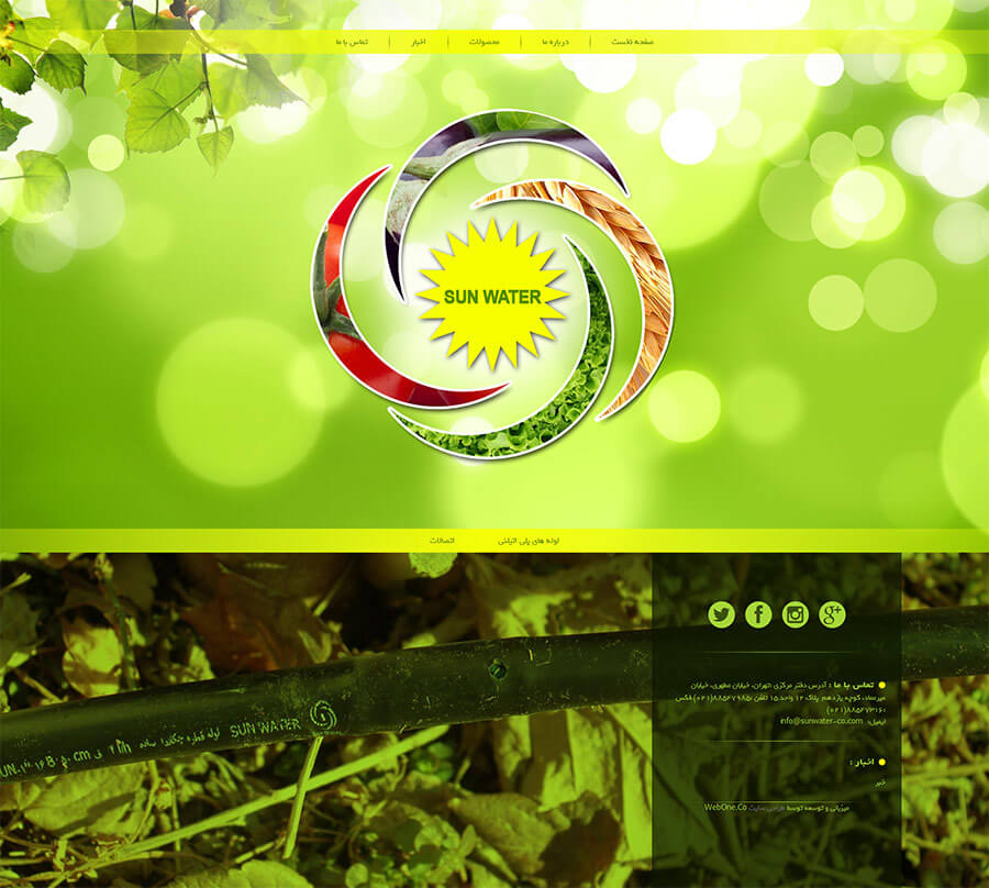 Khorshid Ab Sazand development company' website design