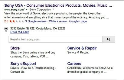 چگونه سایت خود را برای باکس پیشرفته جستجوی درون سایتی ثبت نماییم؟
