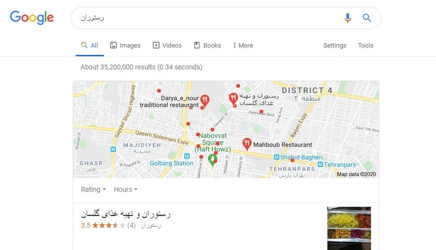 نتایج گوگل مپ در سرچ