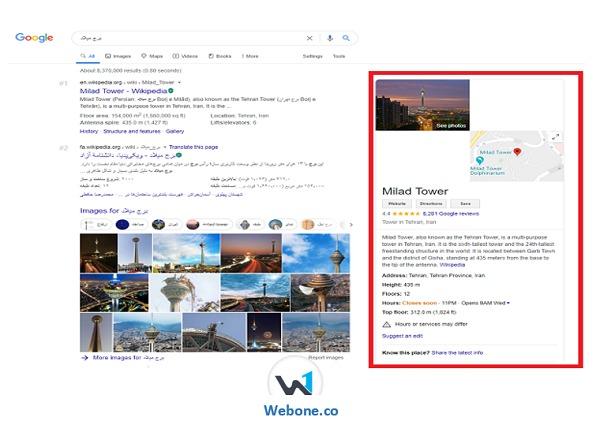 گشت وگذار در اینترنت با استفاده از گراف دانش گوگل