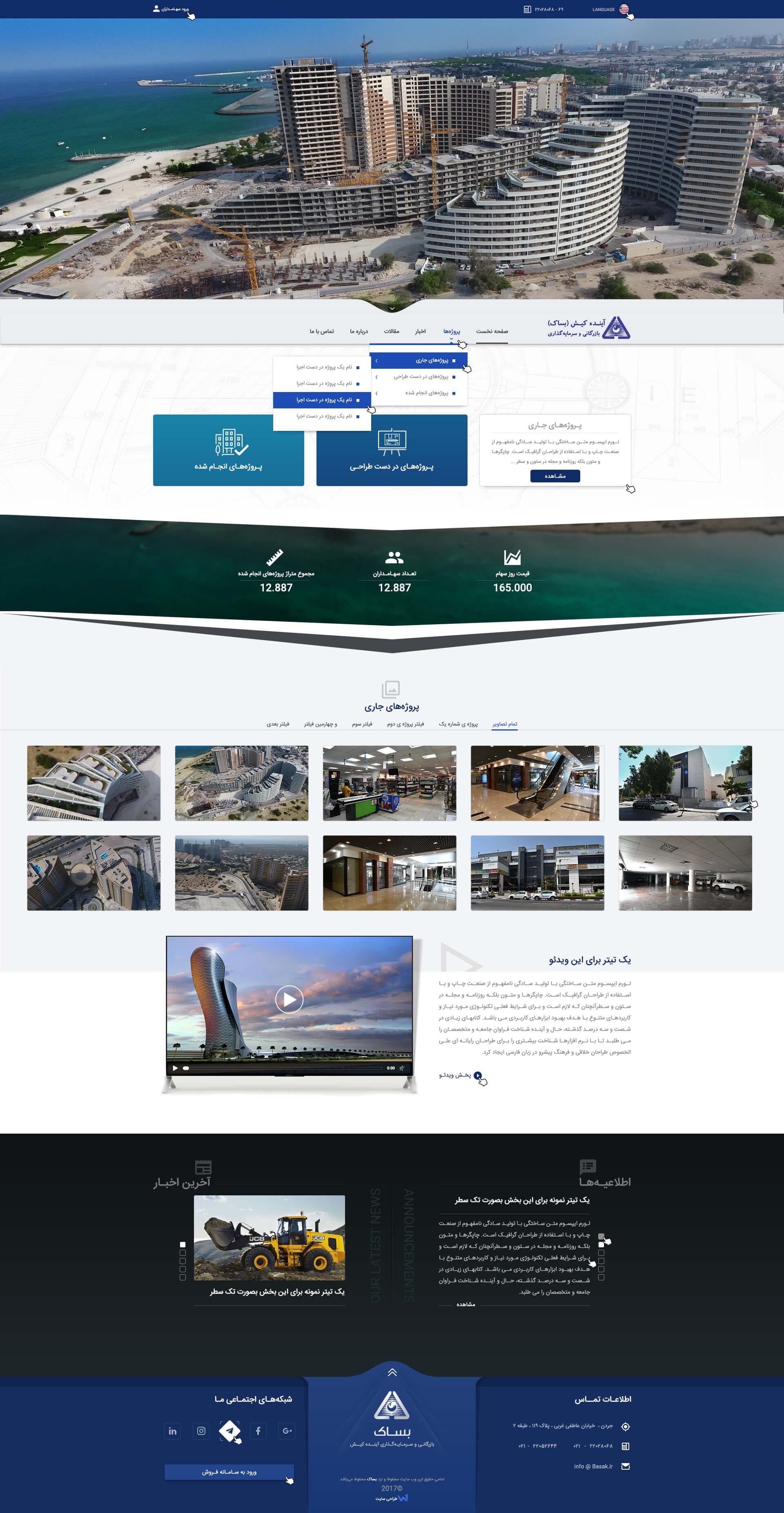 ارزانترین طراحی سایت