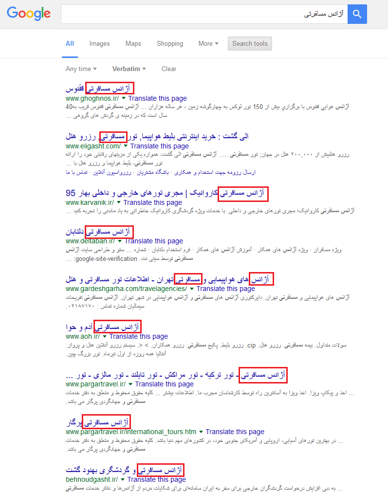 [تصویر:  on-page%20seo2.png]