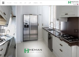 طراحی سایت لوازم خانگی هیمان